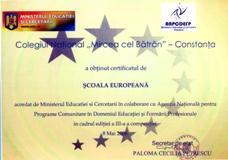 Școală europeană